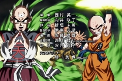 [HorribleSubs] Dragon Ball Super - 95 [480p].mkv_snapshot_22.28_[2017.06.18_03.40.31]