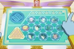Dragon Ball Super Épisode 102 (5)