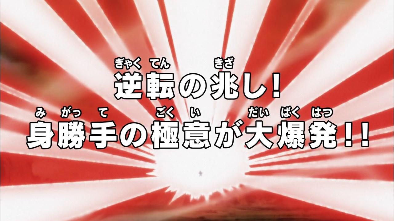 Dragon Ball Super Épisode 115 (280)