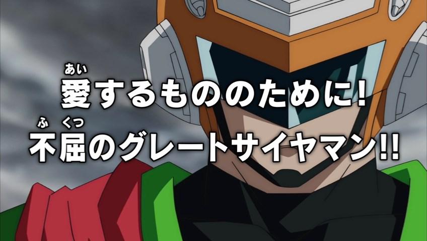 [HorribleSubs] Dragon Ball Super - 73 [480p].mkv_snapshot_23.10_[2017.01.08_03.25.02]
