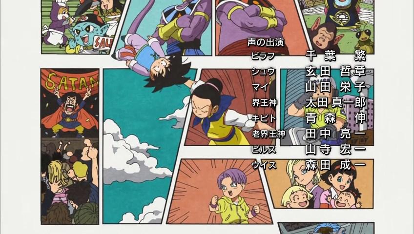 [HorribleSubs] Dragon Ball Super - 77 [480p].mkv_snapshot_22.00_[2017.02.05_03.17.38]