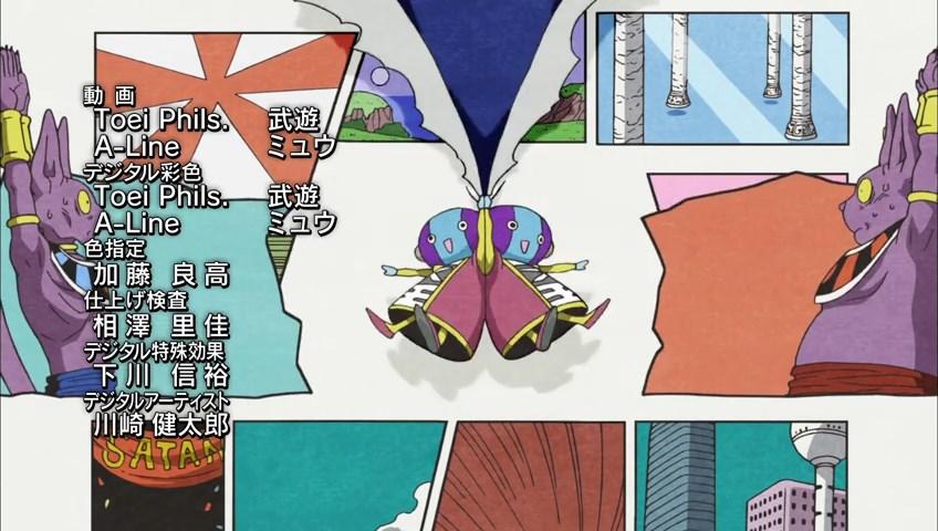 [HorribleSubs] Dragon Ball Super - 77 [480p].mkv_snapshot_22.17_[2017.02.05_03.18.00]