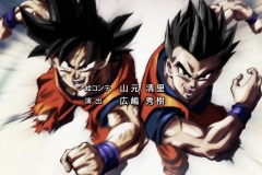 Dragon Ball Super Ending 9 Haruka (18)