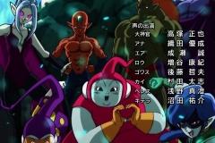 Dragon Ball Super Ending 9 Haruka (4)