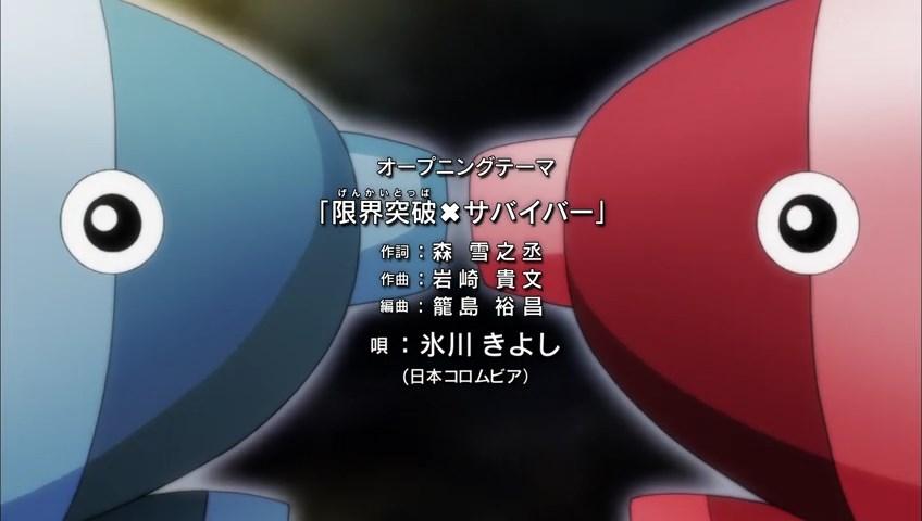 [HorribleSubs] Dragon Ball Super - 77 [480p].mkv_snapshot_00.46_[2017.02.05_02.31.33]