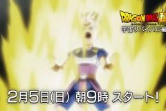 Dragon Ball Super - Universe Survival Saga - Preview #2 【HD】.mp4_snapshot_00.00_[2017.01.22_04.25.32]