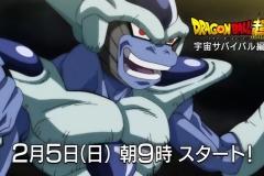 Dragon Ball Super - Universe Survival Saga - Preview #2 【HD】.mp4_snapshot_00.01_[2017.01.22_04.25.59]