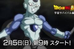 Dragon Ball Super - Universe Survival Saga - Preview #2 【HD】.mp4_snapshot_00.02_[2017.01.22_04.26.16]