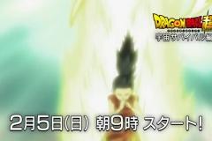 Dragon Ball Super - Universe Survival Saga - Preview #2 【HD】.mp4_snapshot_00.03_[2017.01.22_04.26.28]
