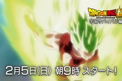 Dragon Ball Super - Universe Survival Saga - Preview #2 【HD】.mp4_snapshot_00.04_[2017.01.22_04.26.39]