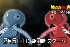 Dragon Ball Super - Universe Survival Saga - Preview #2 【HD】.mp4_snapshot_00.05_[2017.01.22_04.26.57]
