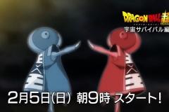 Dragon Ball Super - Universe Survival Saga - Preview #2 【HD】.mp4_snapshot_00.05_[2017.01.22_04.27.02]