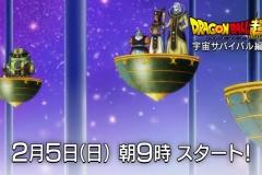 Dragon Ball Super - Universe Survival Saga - Preview #2 【HD】.mp4_snapshot_00.08_[2017.01.22_04.27.26]