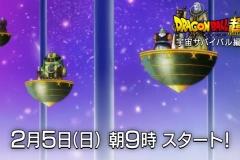 Dragon Ball Super - Universe Survival Saga - Preview #2 【HD】.mp4_snapshot_00.08_[2017.01.22_04.29.05]