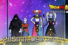 Dragon Ball Super - Universe Survival Saga - Preview #2 【HD】.mp4_snapshot_00.09_[2017.01.22_04.30.09]