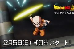 Dragon Ball Super - Universe Survival Saga - Preview #2 【HD】.mp4_snapshot_00.10_[2017.01.22_04.30.39]