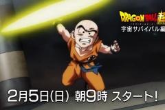 Dragon Ball Super - Universe Survival Saga - Preview #2 【HD】.mp4_snapshot_00.11_[2017.01.22_04.30.31]
