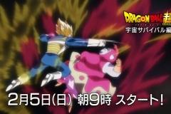 Dragon Ball Super - Universe Survival Saga - Preview #2 【HD】.mp4_snapshot_00.11_[2017.01.22_04.30.47]