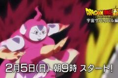 Dragon Ball Super - Universe Survival Saga - Preview #2 【HD】.mp4_snapshot_00.12_[2017.01.22_04.31.00]