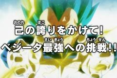 [HorribleSubs] Dragon Ball Super - 121 [1080p].mkv_snapshot_23.27