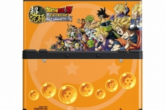 dragon-ball-z-extreme-butoden-bundle-pack-1_0903D4000000815056