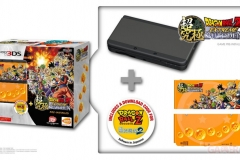 dragon-ball-z-extreme-butoden-bundle-pack-2_0903D4000000815057