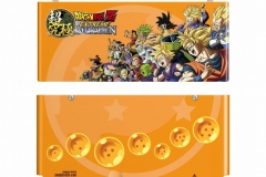 dragon-ball-z-extreme-butoden-bundle-pack-4_0903D4000000815055