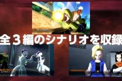 PS4 Xbox One「ドラゴンボール ファイターズ」第3弾PV.mp4_snapshot_02.35_[2017.11.01_14.53.45]