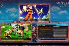 PS4 Xbox One「ドラゴンボール ファイターズ」第3弾PV.mp4_snapshot_02.45_[2017.11.01_14.54.00]
