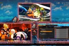 PS4 Xbox One「ドラゴンボール ファイターズ」第3弾PV.mp4_snapshot_02.49_[2017.11.01_14.54.08]