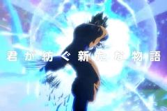 PS4 Xbox One「ドラゴンボール ファイターズ」第3弾PV.mp4_snapshot_03.37_[2017.11.01_14.55.42]