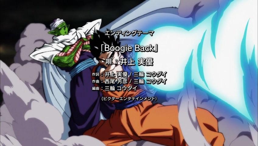 Dragon Ball Super Ending 8 - Boogie Back (21)