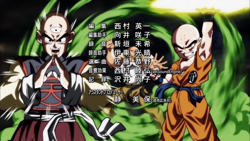 Dragon Ball Super Ending 8 - Boogie Back (23)