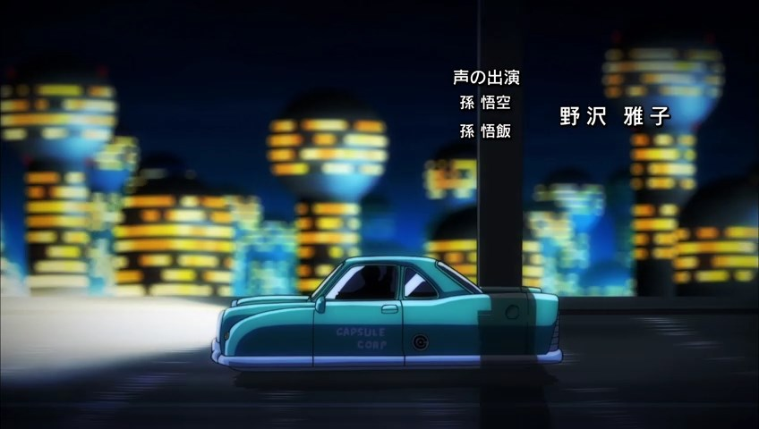 Dragon Ball Super Ending 8 - Boogie Back (4)