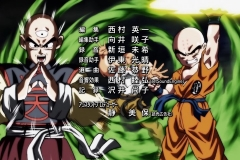 Dragon Ball Super Ending 8 - Boogie Back (23)