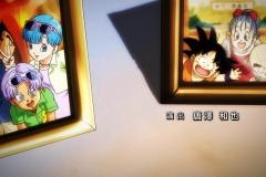 Dragon Ball Super Ending 8 - Boogie Back (29)