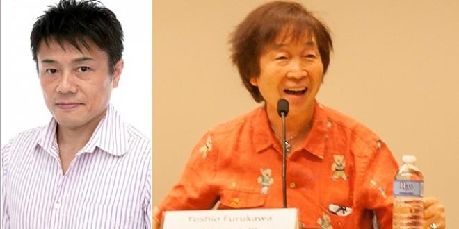 Cast Comments de Takeshi Kuzao-Trunks et Toshio Furukawa-Piccolo