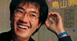 Akira Toriyama - Sa véritable première interview pro