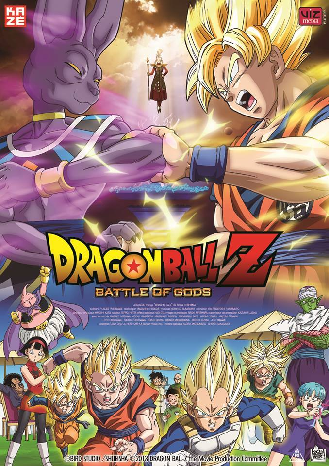 Dragon ball z marathon la r surrection de freezer - Au coeur de dragon ball ...
