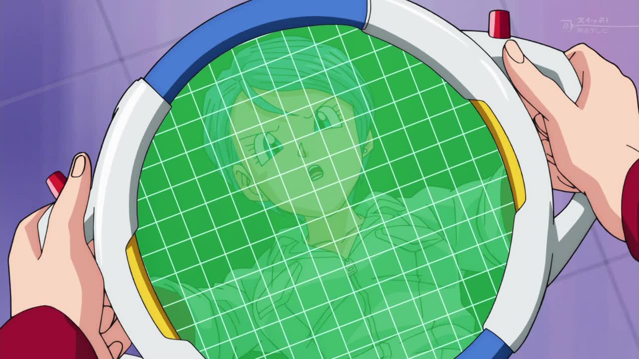 Dragon Ball Super radar