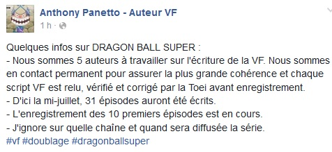 Doublage VF Dragon Ball Super