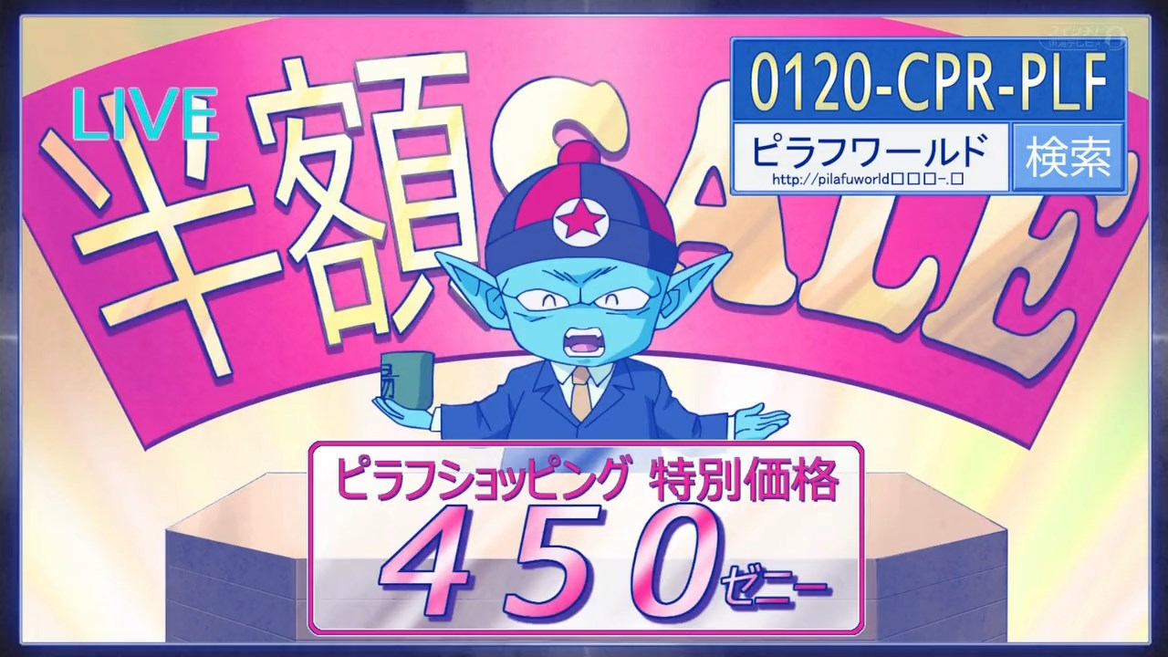 (animeawake.com)DBS_48_Raw_720P.mp4_snapshot_09.42_[2016.06.19_09.14.25]