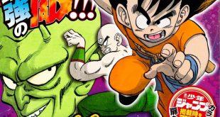 Dragon Ball : Digest Edition « Legend 6 »