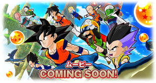 Dragon Ball Fusions : Test Famitsu 33/40