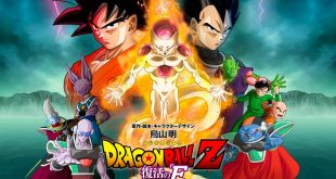 Dragon Ball Z - La Résurrection de F arrive en Anime Comics chez Glénat