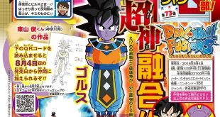 Dragon Ball Fusions : Gorus