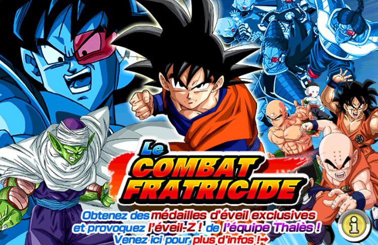 dragon ball z le combat fratricide