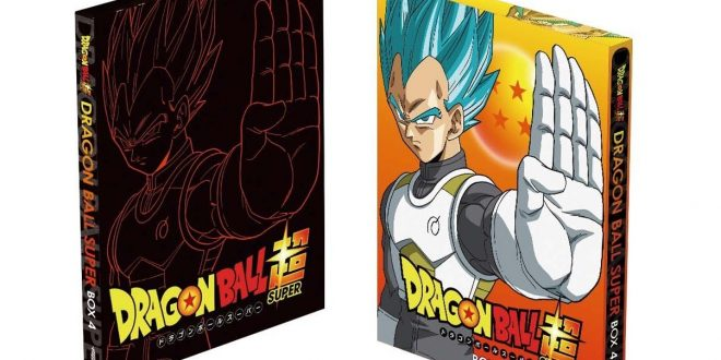 Dragon Ball Super : Packaging de la Box #4 japonaise