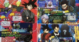 Super Dragon Ball Heroes : de nouvelles images de la mise à jour Super