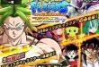 Collaboration entre Dragon Ball Fusions et Dokkan Battle